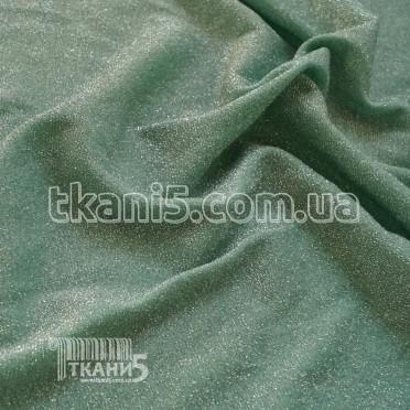 Buy Fabric Jersey Lurex (mint) 6904