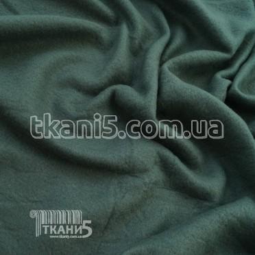 Buy Fabric Fleece bottle (200 GSM) 7038