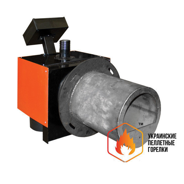 Пеллетная факельная горелка LIBERATOR RCE- 100 (75-150 кВт)