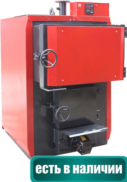 Котел твердотопливный BRS 100 (99 кВт) Comfort КЗТО со встроенным экономайзером