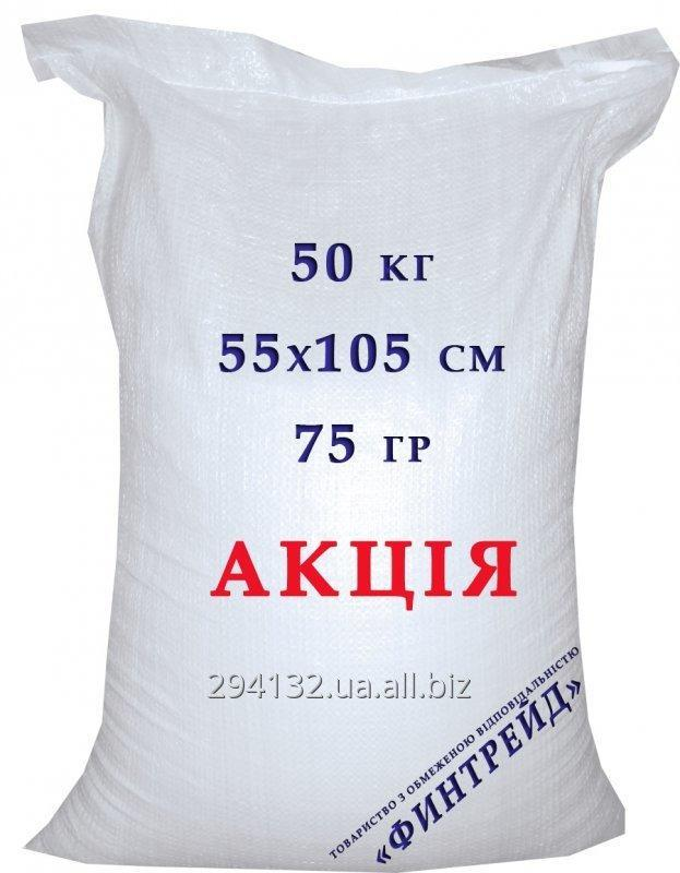 Купить Мешки полипропиленовые 55*105 75 гр.