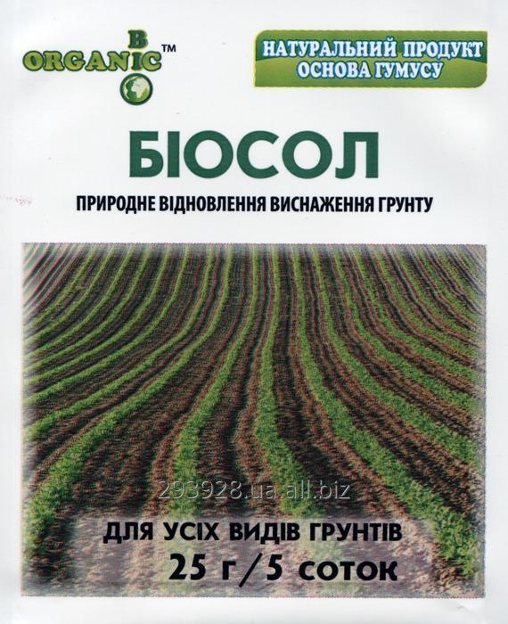 Купить Биосол
