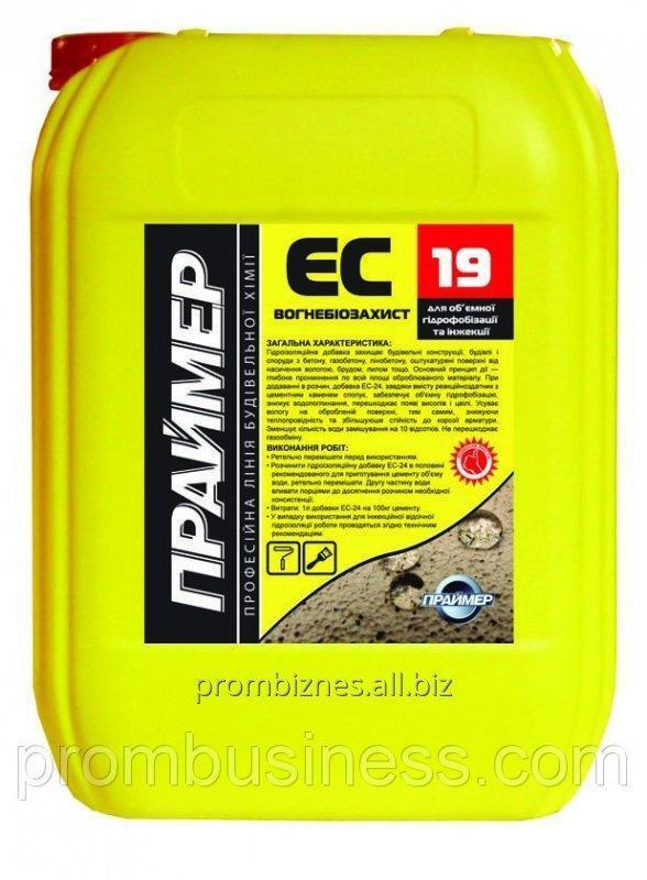 Купить  Огнебиозащита для дерева (3 в 1) ЕС-19 ТМ Праймер 10 л