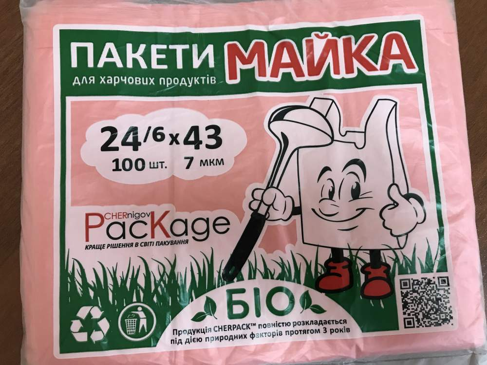"""Пакет майка ТМ """"CHERPACK"""" 24х42 см/6 мкм красный п/е"""