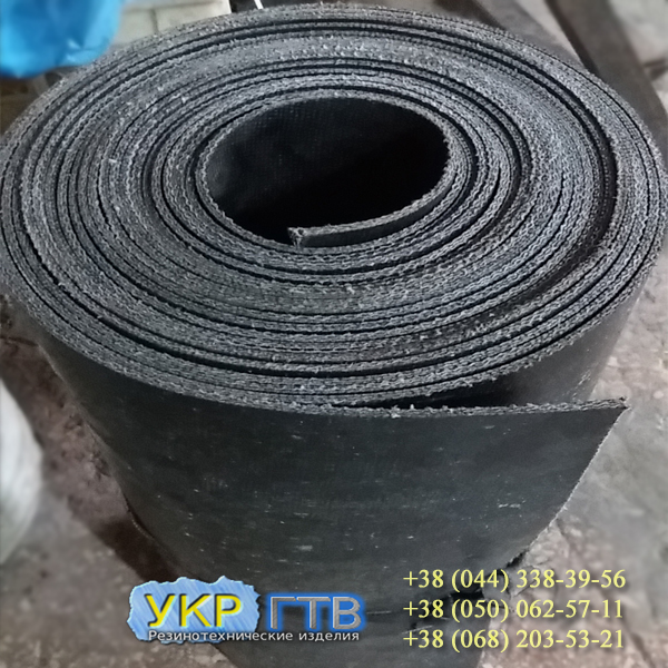 Buy Conveyer belt