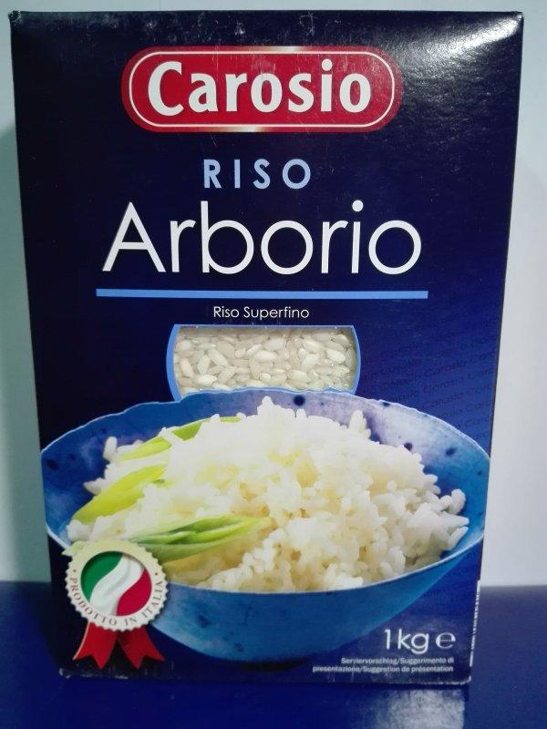 Рис Арборио Carosio 1кг