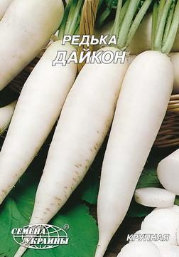 Купить Гигант Редька Дайкон 20г. ТМ Семена Укр.