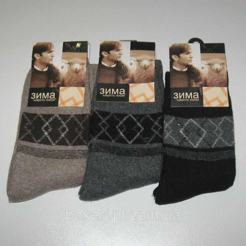 20377ba6d9c21 Мужские махровые ангоровые носки Nanhai - 25.00 грн./пара (No.A321) No.A232