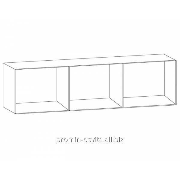 Buy Shelf hinged NP-01 #231036