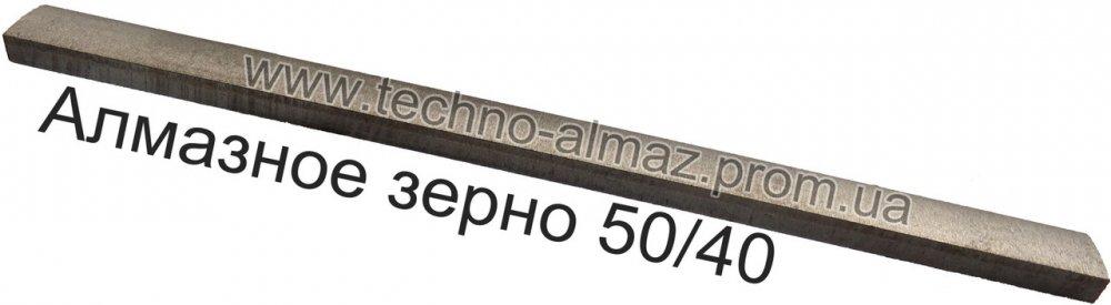Алмазный брусок 150 мм 16 мм (алмазное зерно 50/40)