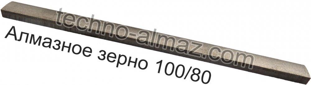 Алмазный брусок 150 мм 16 мм (алмазное зерно 100/80)