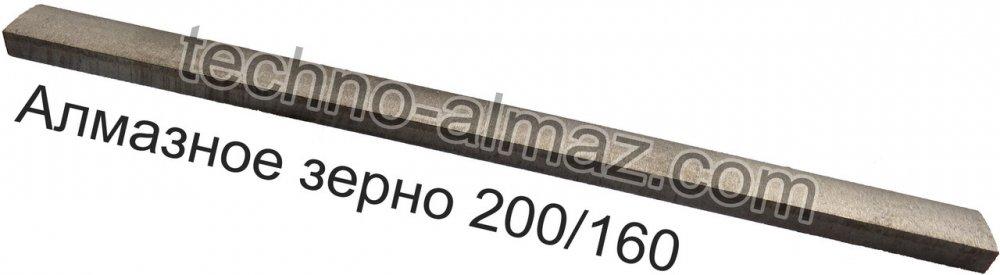 Алмазный брусок 150 мм 16 мм (алмазное зерно 200/160)