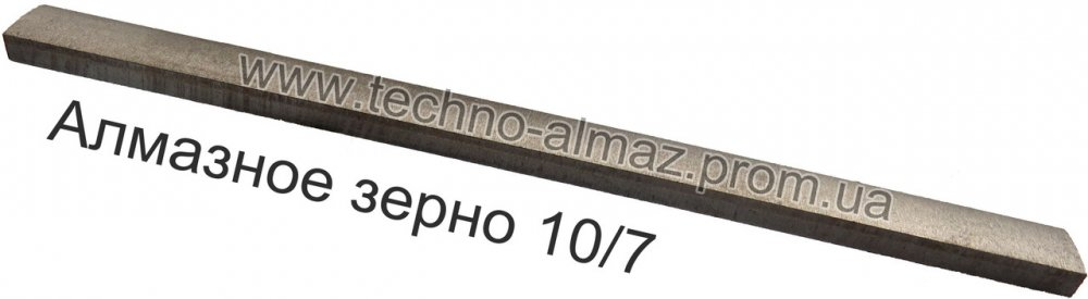 Алмазный брусок 150 мм 16 мм (алмазное зерно 10/7)