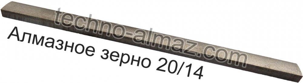 Алмазный брусок 150 мм 16 мм (алмазное зерно 20/14)