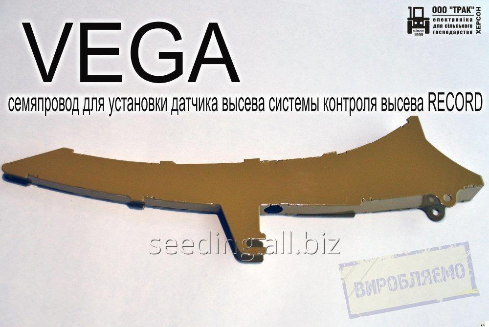 Купить VEGA датчик высева
