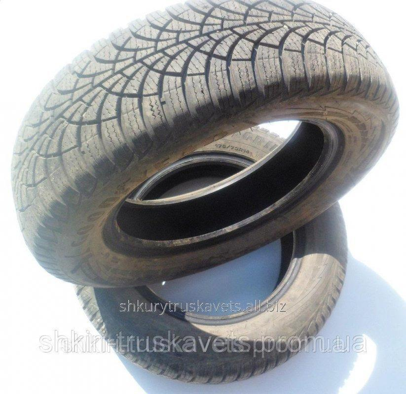 Buy Tires Goodyear, Ultra Grip 9, 175/70/R 14, 84 T, winter, \at, a code 1718