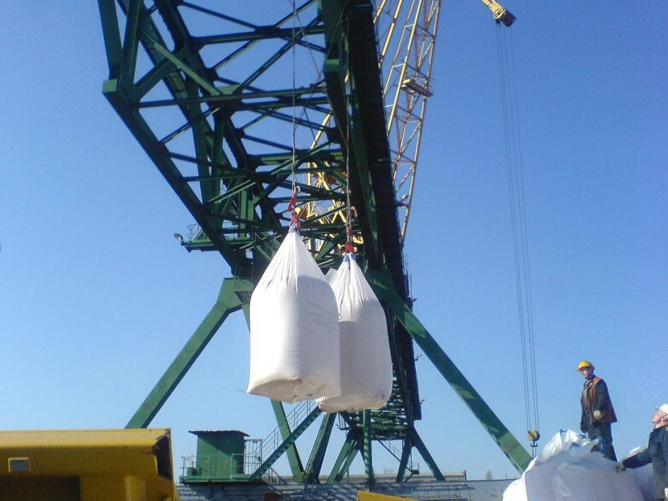 Nitroammofosny fertilizers, Nitroammofosk NPK 4:16:16 PM productions of Dorogobuzh, JSC, packaging - Bag, big / run.