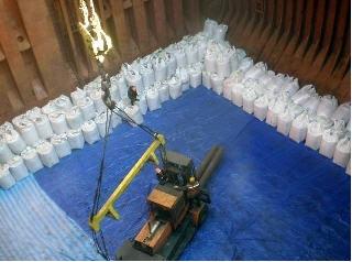 Селитра кальцемированно-аммиачная производства ЕвроХим, упаковка - мешок, биг/бег.