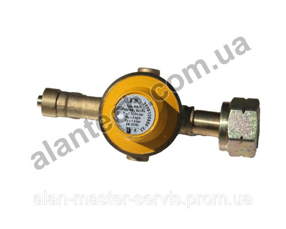 Редуктор газовый 450A к тепловой пушке Master (BLP 73E, BLP 100E, BLP 103E) 4162.045