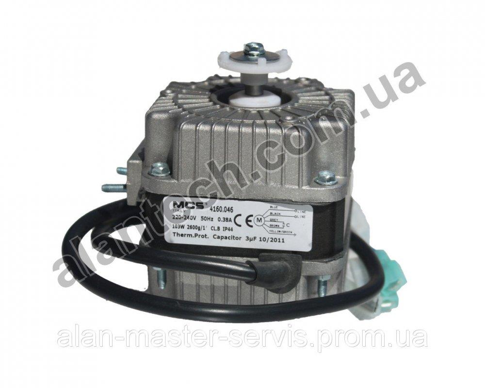 Купить Электродвигатель к тепловым пушкам Master BLP 53M, BLP 53E 4160.046