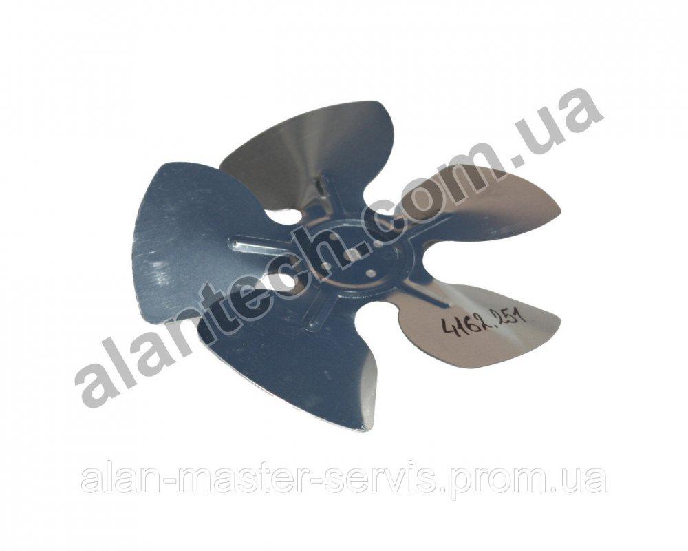 Купить Крыльчатка к тепловым пушкам Master BLP 10M/E, 14M/E, 15M/E 4162.251
