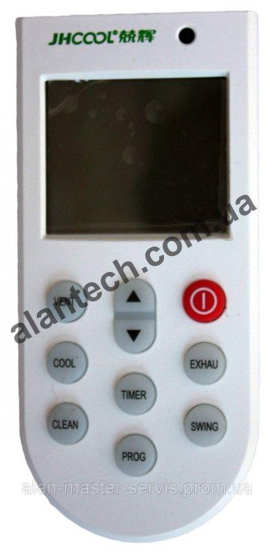 Купить Пульт управления охладителя воздуха Jhcooll