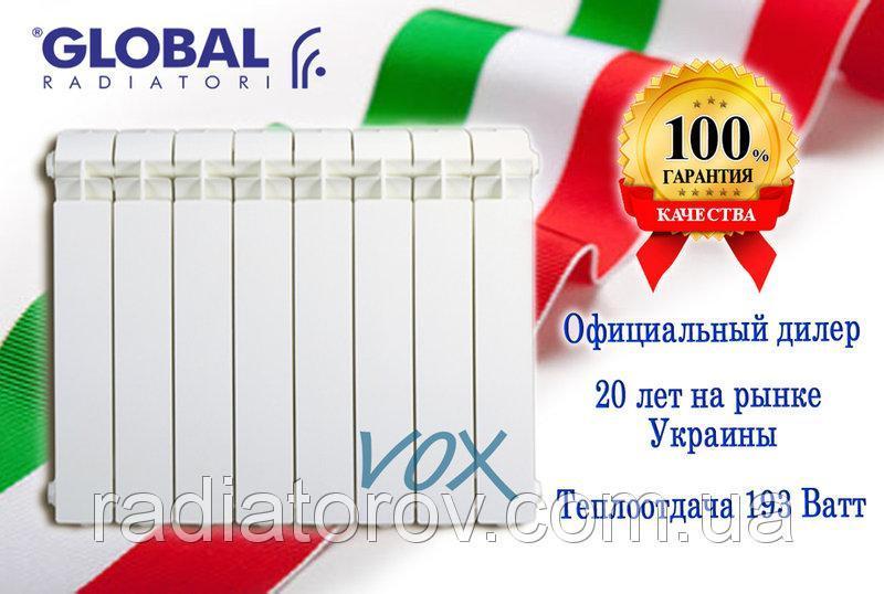 Алюминиевый радиатор Global VOX R 800/100 (Италия)