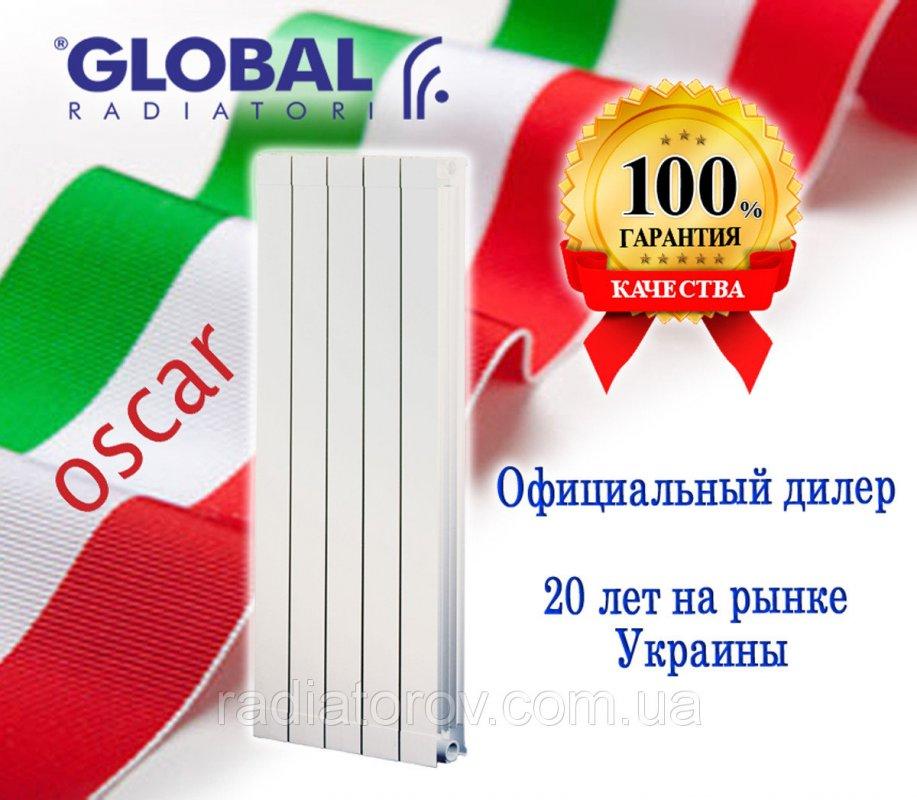 Вертикальные радиаторы Global Oscar 1200/100 (Италия)