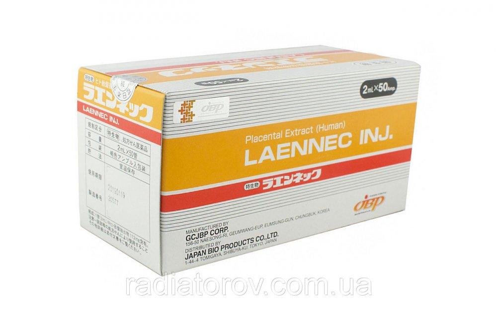 Раствор для инъекций Лаеннек - плацента (Laennec)Япония