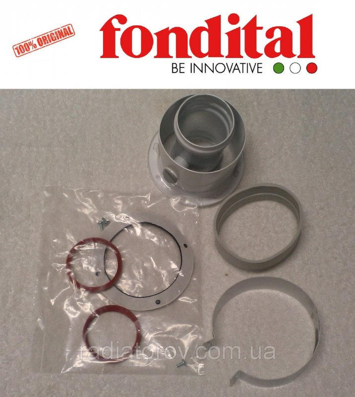 Прямой коаксиальный узел д.100/60 мм (для настенных TFS и Bali TFS) Fondital