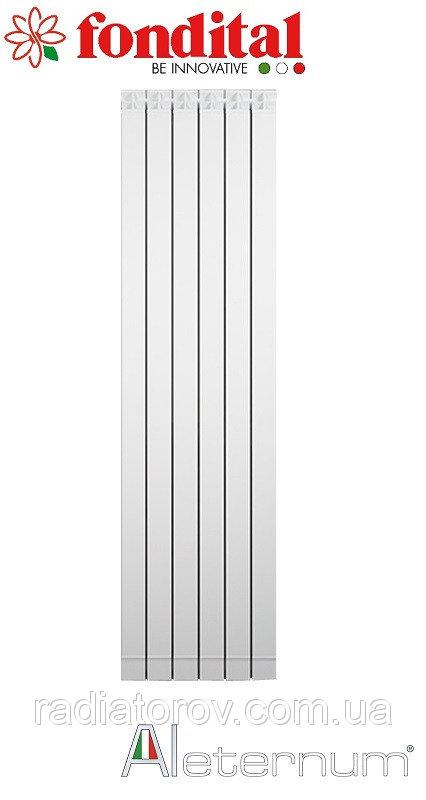 Алюминиевый радиатор Garda Dual Aleternum 1200/80 (Италия)