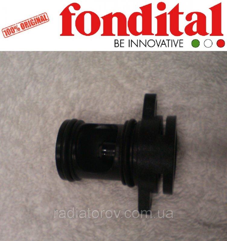 Пластиковый корпус трехходового клапана. Fondital/Nova Florida