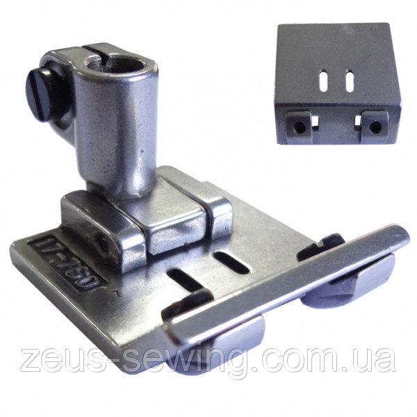 Лапка 17-760 6,4mm
