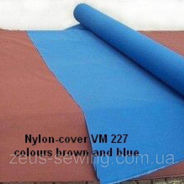 Ткань термостойкая для гладильных столов голубая