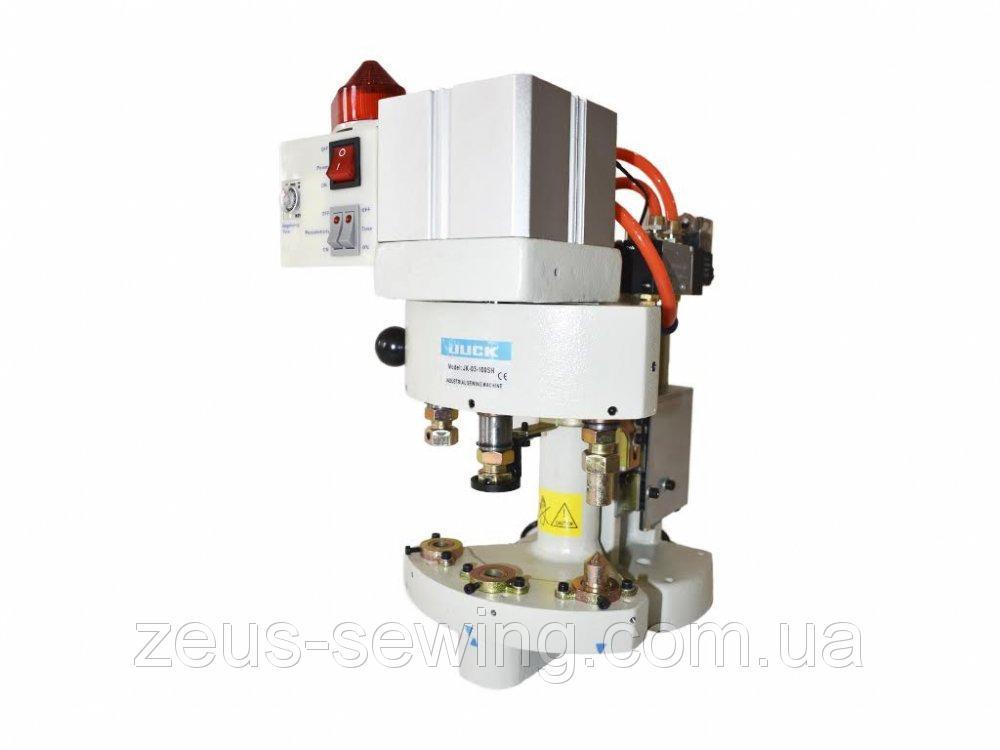Трехпозиционный пневматический прессJuck JK-03-100SH