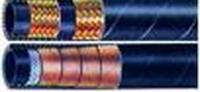 Buy Sleeves the reinforced pvc of various diameters, the Sleeves strengthened by a metaloopletka, fittings to rukva (The blooming equipment for RVD sleeve shtutserovaniye)