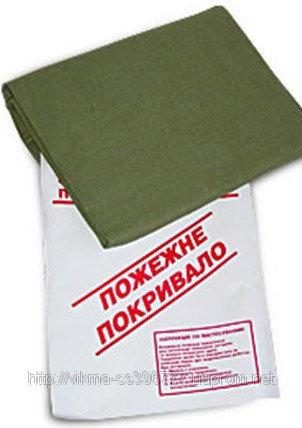 Пожарная кошма 1 сл. (защитный экран) 1,5 х 1,8 м