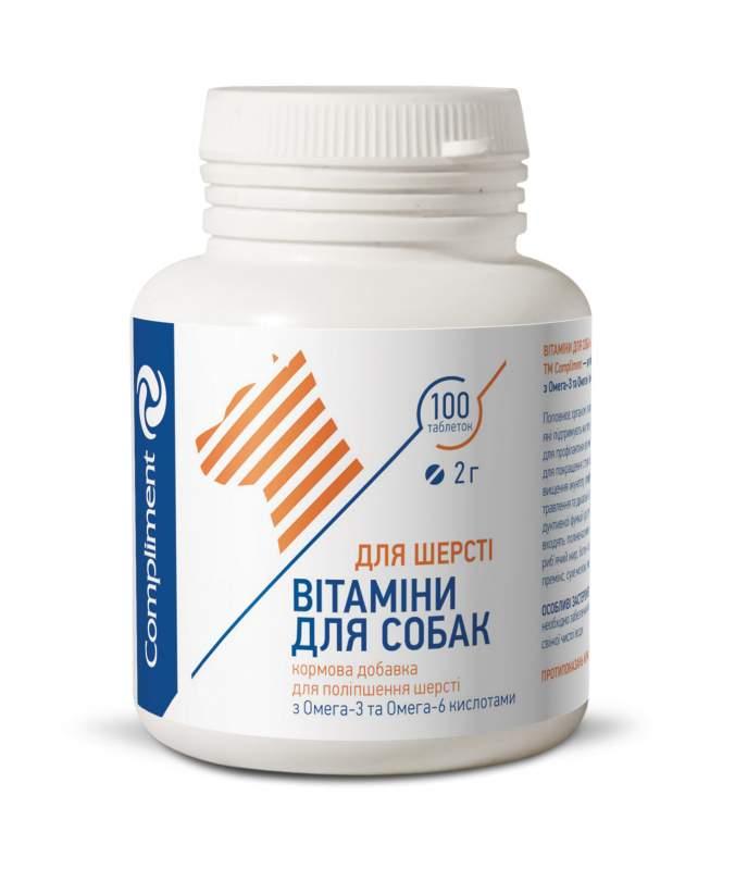 Купить Витамины для собак (Для шерсти з Омега-3 та Омега-6 кислотами)