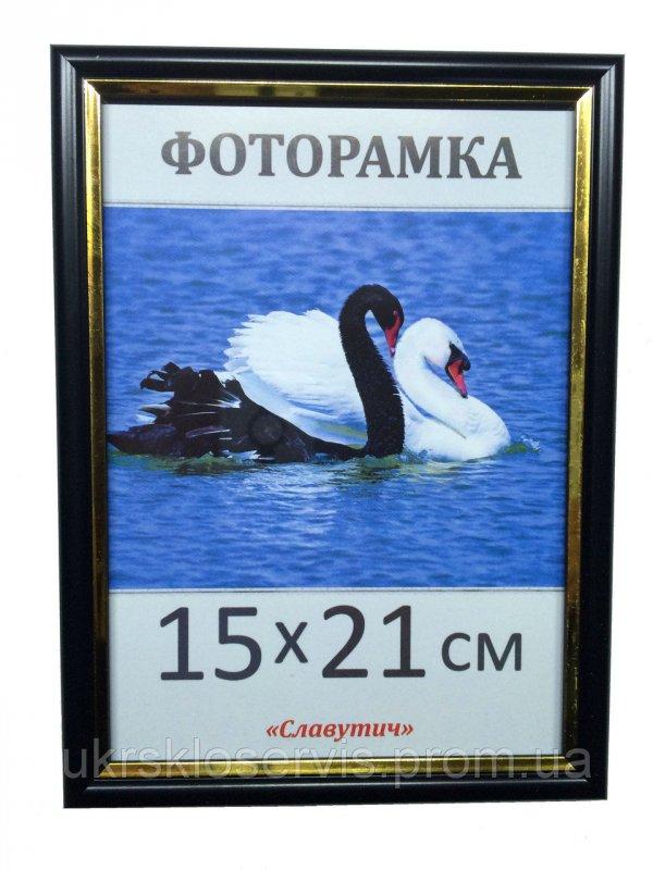 Фоторамка пластиковая А2, 1512-103-9