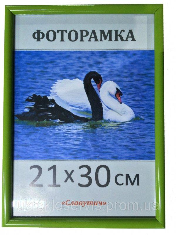 Фоторамка пластиковая А2, 1417-56-9