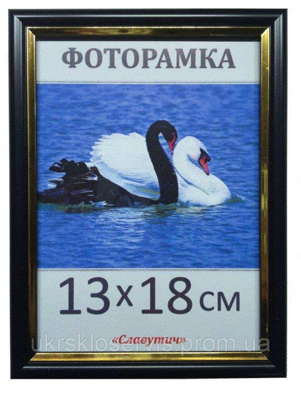 Фоторамка пластиковая 13*18, 1512-103