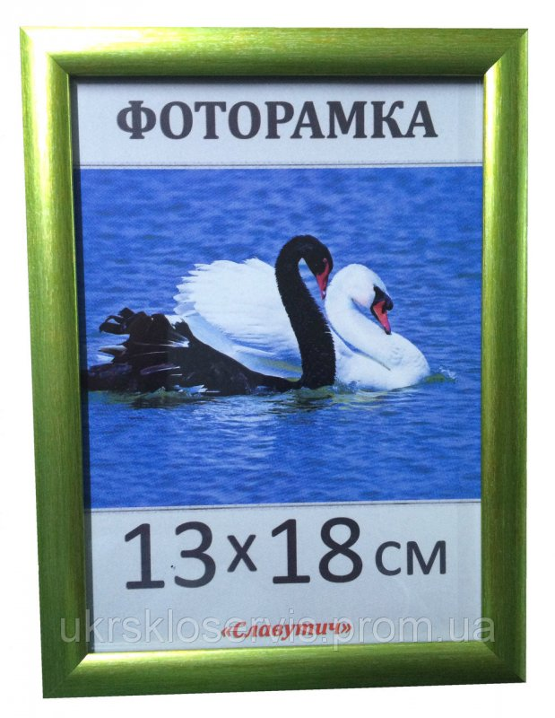 Фоторамка пластиковая 13*18, 1411-3