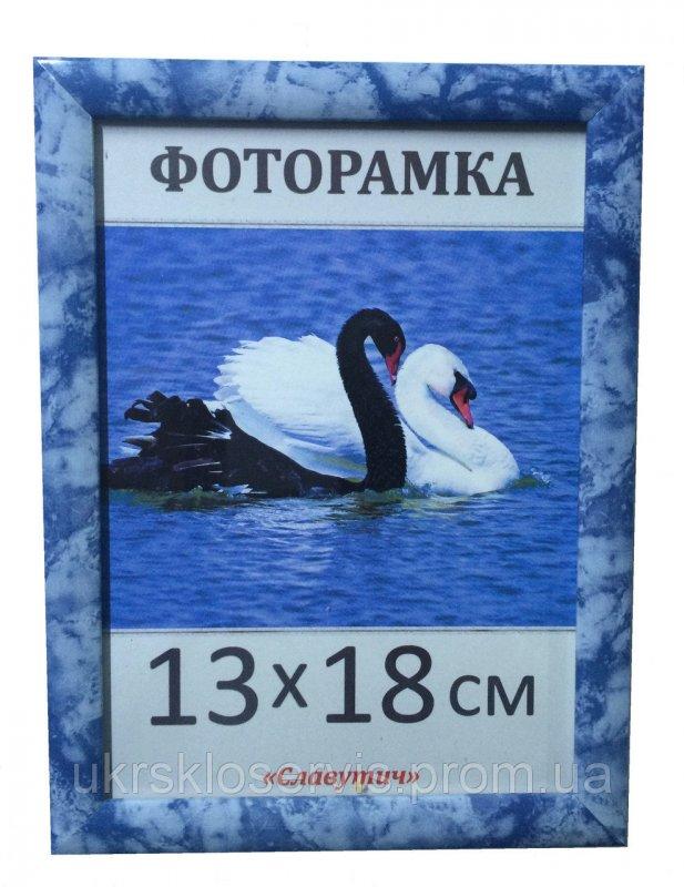 Фоторамка пластиковая 13*18, 1411-4