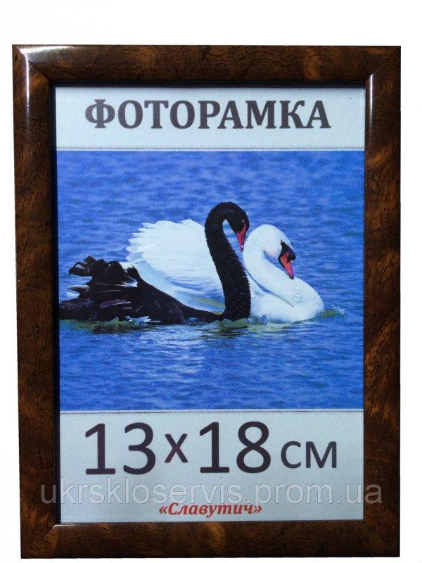 Фоторамка пластиковая 13*18, 1411-6