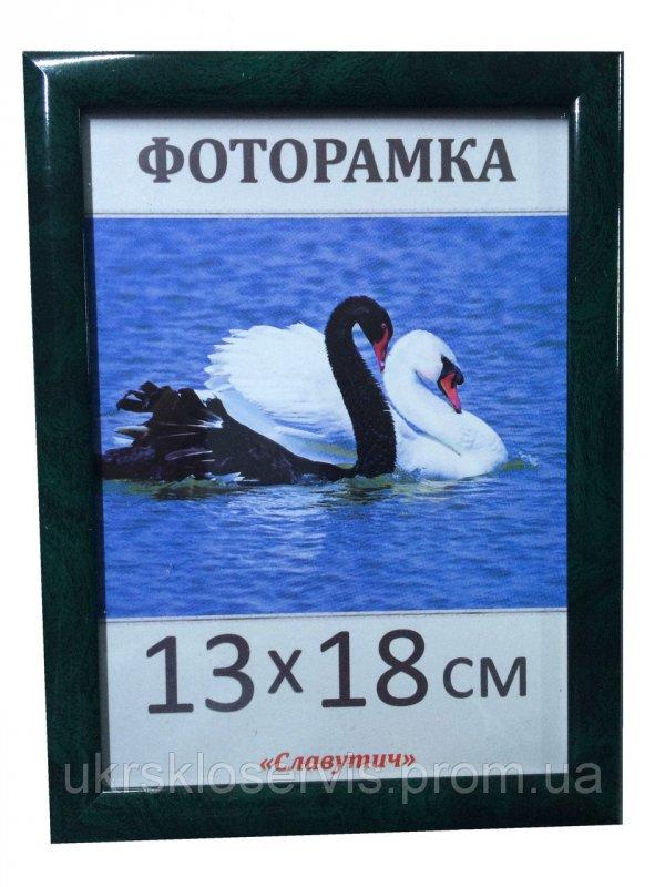 Фоторамка пластиковая 13*18, 1411-8