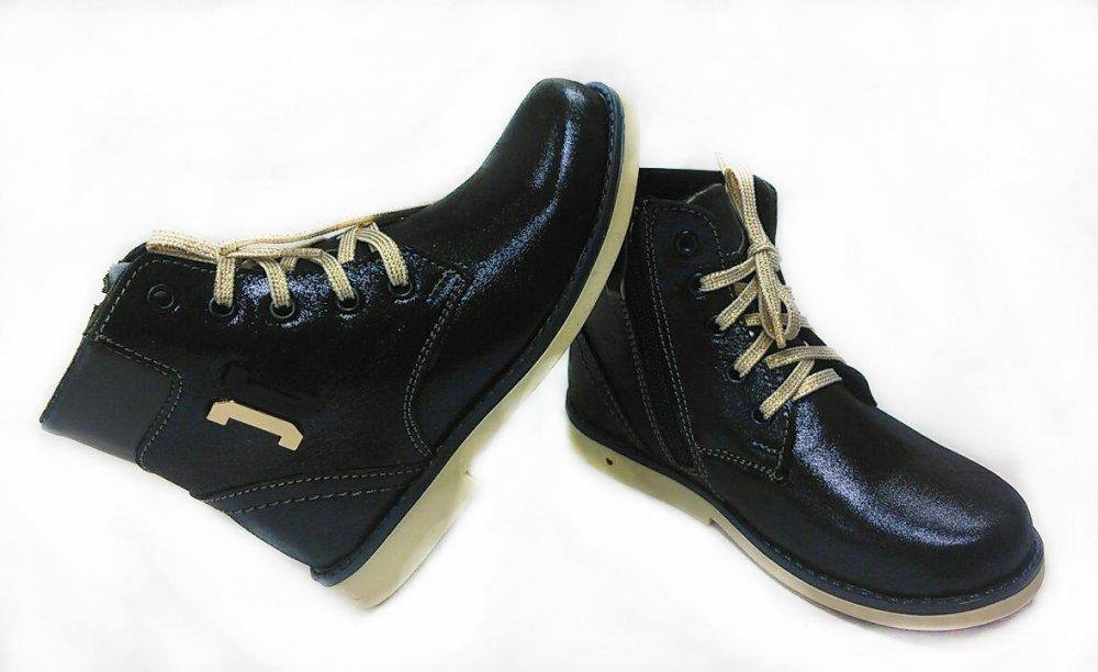 Купить Ботинки Эмблема Х Jordan, синий, 29, 27-32, 29