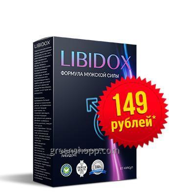 Buy Libidox (Libidoks) - capsules for stimulation libido