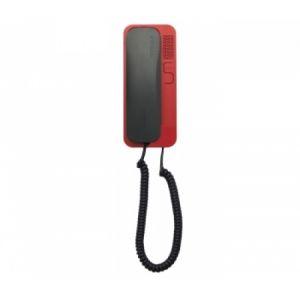 Аудиотрубка Cyfral SMART-U (GRAPHITE RED)