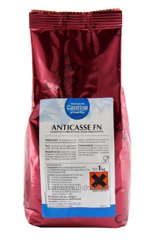 ANTICASSE FN (антикасс фн) для предотвращения окисления вина и лечения окисленных вин, 10грамм