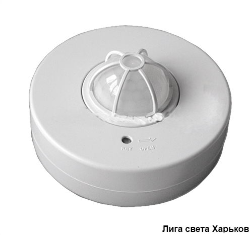 Датчик движения Lemanso LM604 120°/360° белый